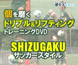 SHIZUGAKU