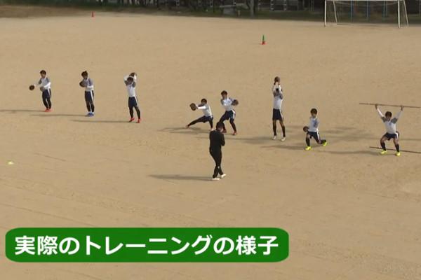 米子北高校 DVD